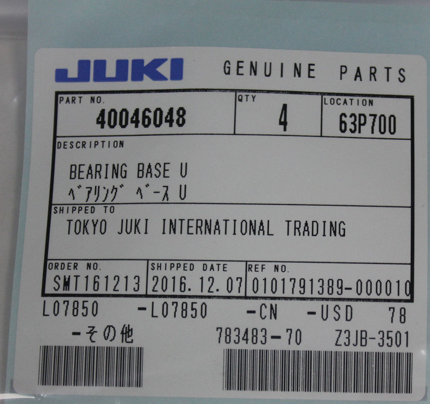 Flexible SMT Chip Mounter JUKI KE-2080 KE-2080R 40046048 Bearing Base Original New Parts
